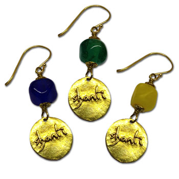 Shanti Earrings Dangle Recycled Glass and Brass Blue Green or Yellow