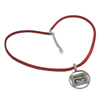 Strength Root Chakra Necklace Red 16 to 17 inch Adjustable